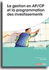 La gestion en AP/CP et la programmation des investissements -  N° 596 (01/03/2016)